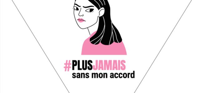 #PlusJamaisSansMonAccord: l'agence WAT se bat pour les jeunes filles