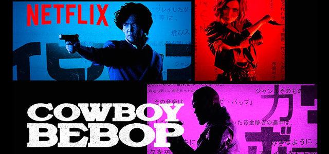 La série Cowboy Bebop dévoile son générique