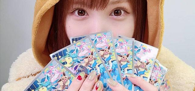 La plus grande boutique de cartes Pokemon au monde